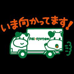 【無料スタンプ】こんせんくんスタンプ