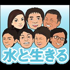 【無料スタンプ】サントリー宣伝部スタンプ