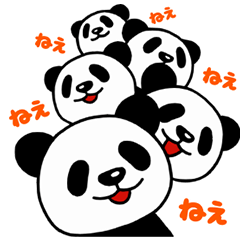 【無料スタンプ】動く♪パン田一郎