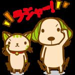【無料スタンプ】動く!スーギー&スーニャ