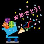 【無料スタンプ】JCBプレモカードのプリッチャオスタンプ
