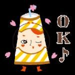【限定スタンプ】動く!ミス・カフェオ~レスタンプ