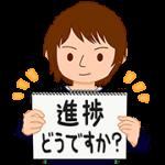 【無料スタンプ】ローソンクルー♪あきこちゃんのお兄ちゃん