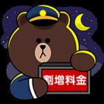 【無料スタンプ】ブラウン運転手のLINE TAXI スタンプ