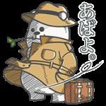 【無料スタンプ】第3弾!しろくまのお医者さん シロピー