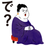 【無料スタンプ】TOYOTOWN 第7弾