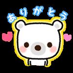 ugokusirokuma1