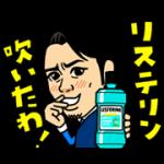 【無料スタンプ】動く!剛力彩芽・髙橋大輔