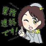 【無料スタンプ】ソラシド エア CAスタンプ