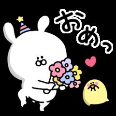 【LINEスタンプ】誕生日&お祝い&おめでとう