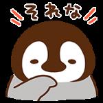 【無料スタンプ】JAF×ねこぺん日和コラボスタンプ