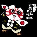 【無料スタンプ】歌舞伎パンダ