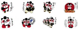 kabukipanda1