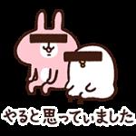 linekanahei1
