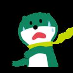 【無料スタンプ】三井住友銀行キャラクタースタンプ 第3弾