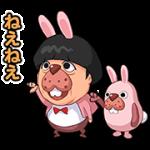 【無料スタンプ】LINE ポコポコ