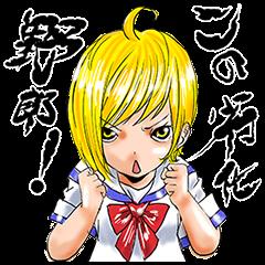 【無料スタンプ】CO-DOKU GAME