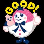 【無料スタンプ】プロヴァンスの美白姫 レーヌちゃん