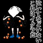 【無料スタンプ】ローソン40周年クリエイターコラボ!
