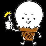 【無料スタンプ】夏得★バニラちゃん