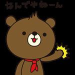 【無料スタンプ】「はぴ太」スタンプ