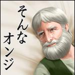 【無料スタンプ】トライさん×アルプスの少女ハイジ