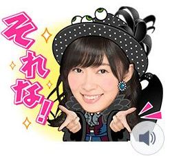 【LINEスタンプ】しゃべるAKB48