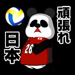 【LINEスタンプ】非公式バレーボール応援スタンプ