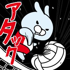 【LINEスタンプ】よく使う!バレーボールスタンプ