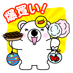 【LINEスタンプ】エリック(花火と夏祭り)