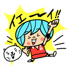 【LINEスタンプ】がんばれ!バレーボール