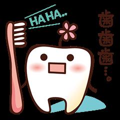 【LINEスタンプ】歯っぴーでんたるらいふ。