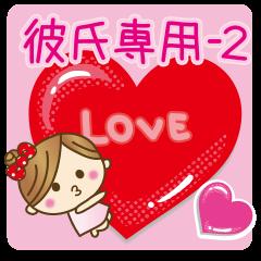 kanozyo2