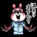【無料スタンプ】バイトする目が笑ってない着ぐるみたち!