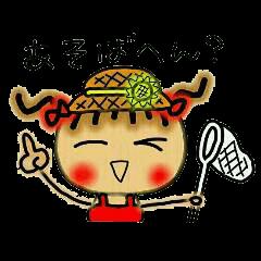 【LINEスタンプ】関西弁と夏2!お茶目なみーちゃん4