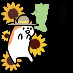 【LINEスタンプ】夏の秋田弁