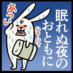 【LINEスタンプ】暑い寝苦しい熱帯夜と戦う、やつれうさぎ