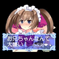 【LINEスタンプ】お兄ちゃん大好き!