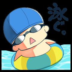 【LINEスタンプ】泳げ!泳太くん