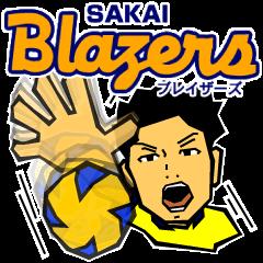 【LINEスタンプ】堺ブレイザーズ公式スタンプ 2014-15