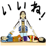 【無料スタンプ】三太郎×うすた京介 コラボスタンプ