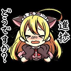 【LINEスタンプ】進捗どうですかっ!?