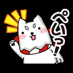 【LINEスタンプ】しっぺい