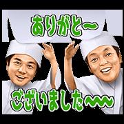 syaberunakagawa