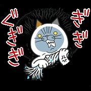 【無料スタンプ】タマ川 ヨシ子(猫)オール新作第7弾♪