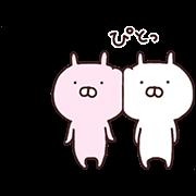 【LINEスタンプ】うさまるが動いてる!