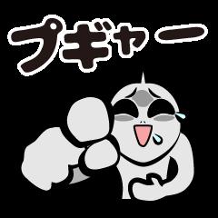 【LINEスタンプ】うざい宇宙人