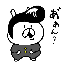 yurusa4