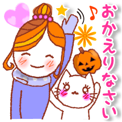 【LINEスタンプ】秋冬ハートな敬語・ハロウィン・クリスマス
