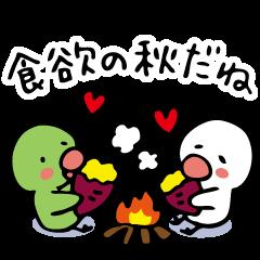 【LINEスタンプ】秋の日(紅葉,おでかけ,食欲,ハロウィン)